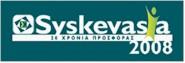 SYSKEVASIA2008
